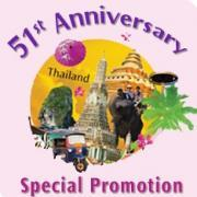 thai air promo